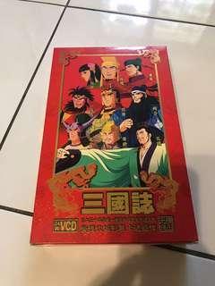 🚚 三國誌VCD