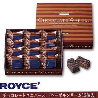 北海道 ROYCE榛子奶油巧克力夾心威化