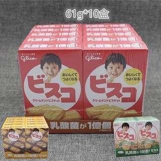 glico 乳酸菌奶油夾心餅乾