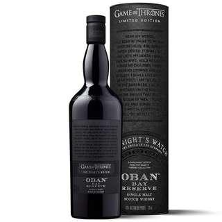 Game of Thrones - The Night's Watch (Oban Reserve) limited edition