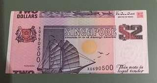 Rare Singapore Two dollar note with alignment error