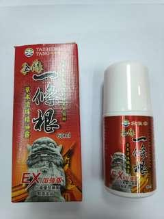 Taisheng Tang Long-Leaf Wurrus Herbal Essential Liquid Ball Roller