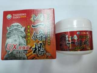 Taisheng Tang Long-Leaf Wurrus Herbal Essential Ointment