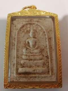 Phra Somdej lp yit
