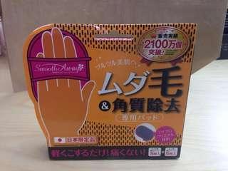 SOSU - 日本熱賣!無痛簡單除毛刷 hktv mall 賣$129