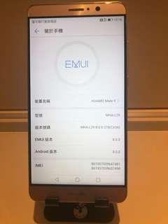 Huawei Mate9 64GB Gold