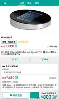 Olive one音樂播放器(全新)