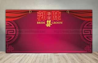 婚宴背景板 Backdrop 背景 結婚背景 舞台背景 結婚用品