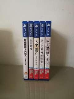 Ps4 Chinese Version Game 中文版