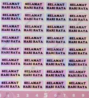 🚚 Selamat Hari Raya On Holographic Pink Small Stickers