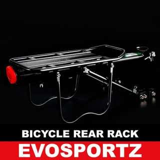 🚚 Rear Adjustable Rack for Bicycle