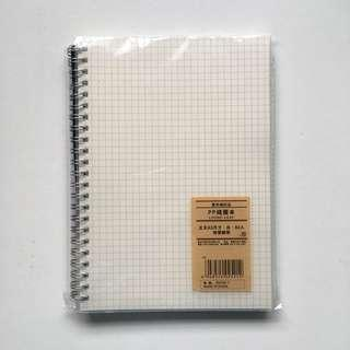 🚚 bujo! grid notebook