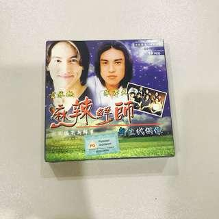 Ma La Xian Shi / 麻辣鮮師 / 麻辣鲜师 / Spicy Teacher VCD