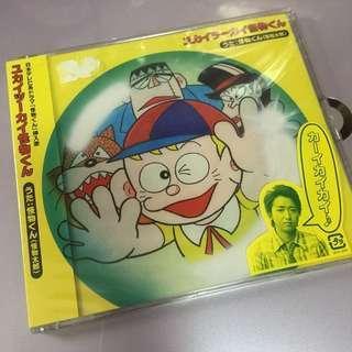 Arashi 嵐 大野智 怪物君 CD