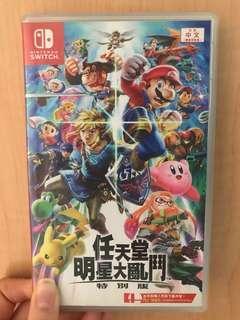 Switch 任天堂明星大亂鬥特別版