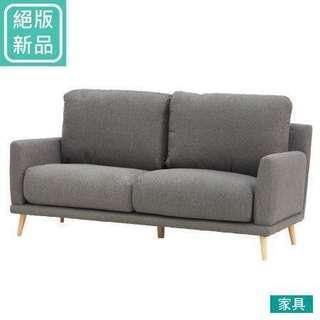 雙人沙發 無印良品同款 北歐風