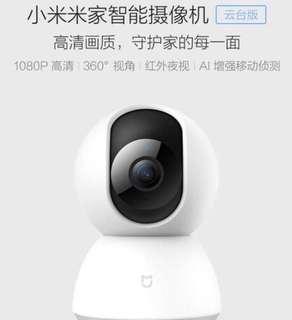 🚚 小米wifi監視器/六代三天線app監視錄影機