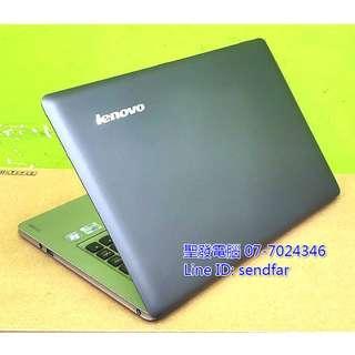 🚚 全新120SSD 高效美型商務 LENOVO U310 i5-3317U 4G 13吋筆電 聖發二手筆電