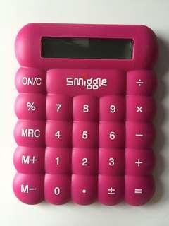 Smiggle Calculator