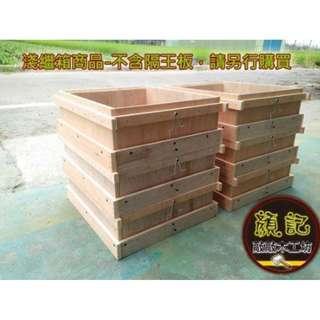 城市養蜂專用--淺繼箱(顏記敲敲木工坊)