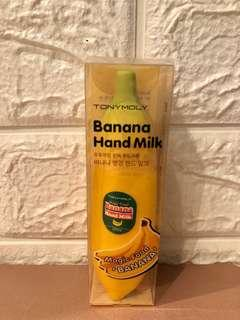 熱賣!Tony Moly Banana Hand Milk 45mL