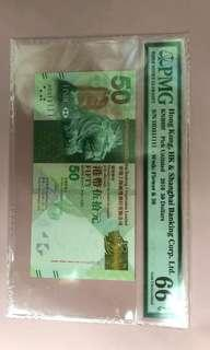 滙豐HKD50.2016年靚號