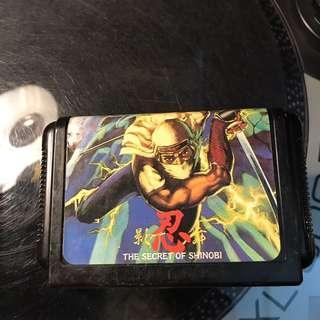 The Secret Of Shinobi Sega Mega Drive Cartridge