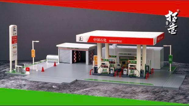 1/64油站模型埸景 tomica 車仔