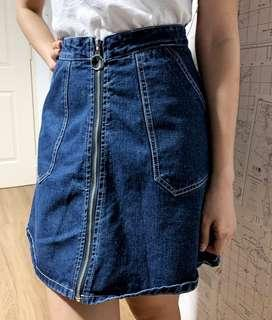 🚚 Pomelo Denim Skirt