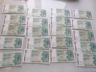 1989年-1995年發行的香港渣打銀行10蚊紙20張