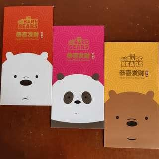 2019 Bare Bears Red Packet 🐻🐼🐻🐼