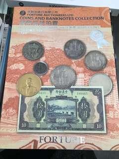2018年錢幣拍賣會冊