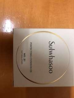 Sulwhasoo 雪花秀Perfecting Cushion Ex緻美氣墊粉底 (21號Natural pink) (15gx 2)