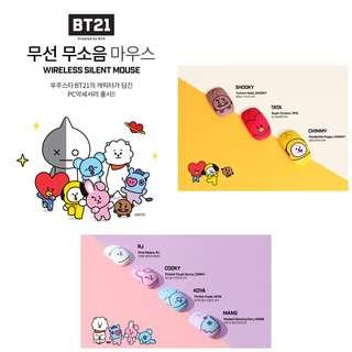 BT21 OFFICIAL WIRELESS SILENT MOUSE