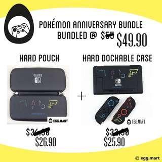 🚚 Nintendo switch case Nintendo switch bag Nintendo switch pouch pokemon
