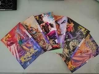 🚚 天下无敌comics (book 1-6)