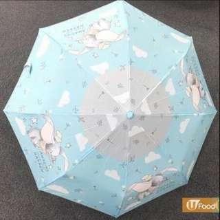 最後一把*小飛象雨傘遮