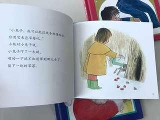 Chinese Children Books 儿童林明子暖心绘本
