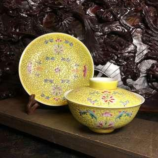 Vintage Yellow Famille Rose Lidded Soup Bowl 1950s