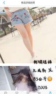 刺繡玫瑰短褲