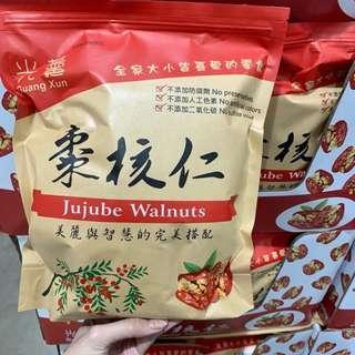 🚚 好市多 棗核仁 600g 紅棗 核桃 夾鏈袋 過年伴手禮 新年禮盒 健康養生 喝茶 COSTCO代購 堅果