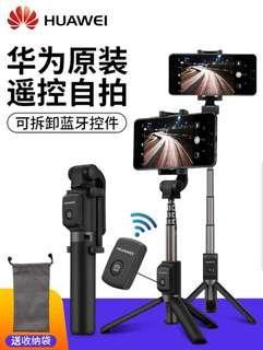 正貨 華為 Huawei 黑色 自拍杆 手機支架三腳架 迷你藍牙 無線遥控器