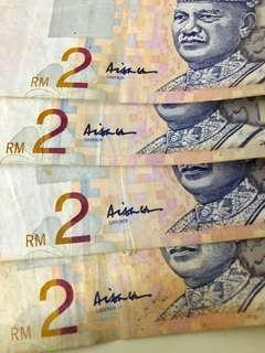 RM2 notes Aishah Siganture