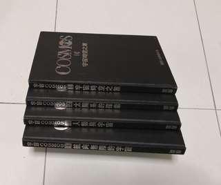 🚚 宇宙 Cosmos (4 books)