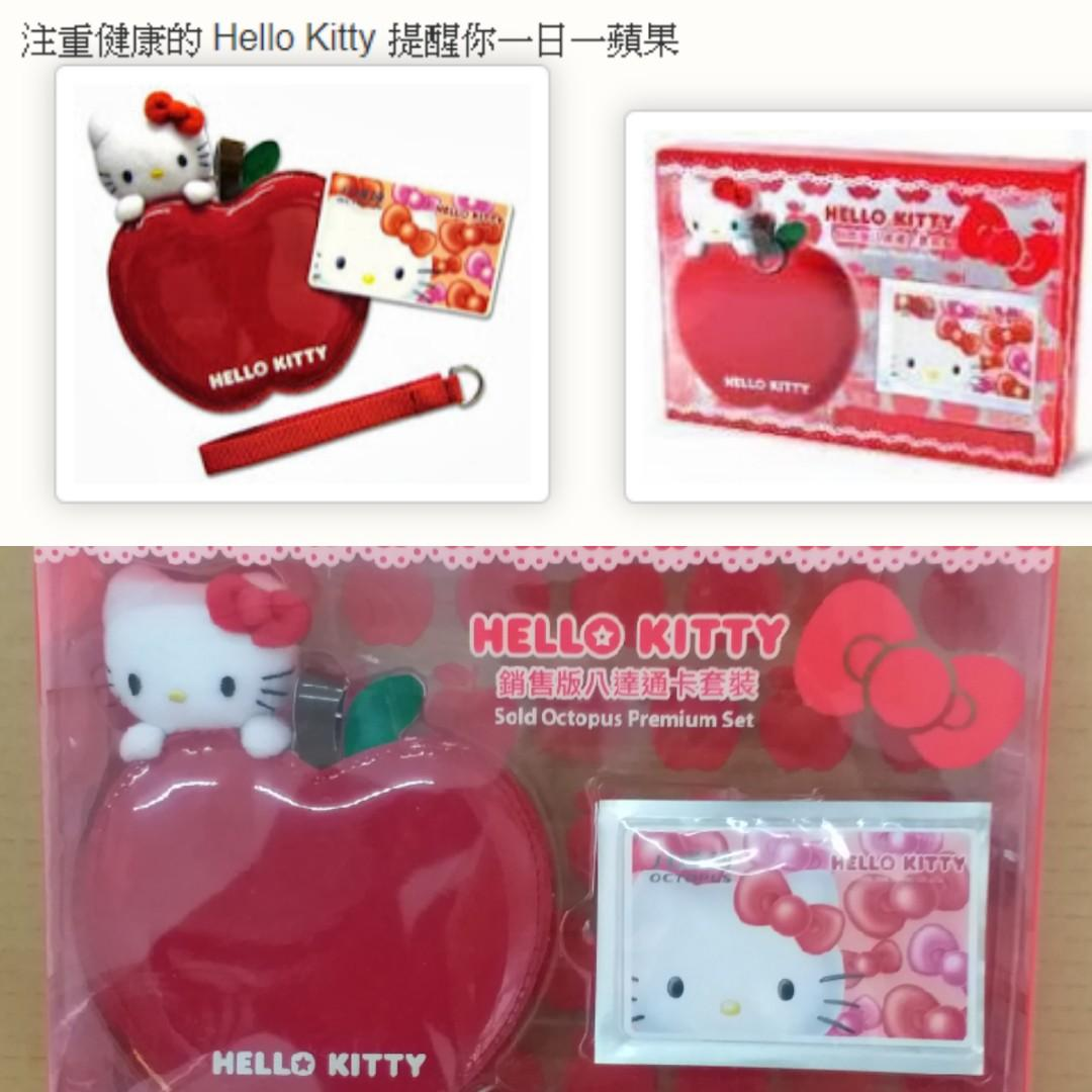 2006 HELLO KITTY MY MELODY LITTLE TWIN STAR
