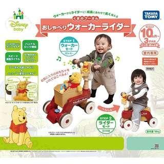 Disneyland 迪士尼 Winnie The Pooh BB 兩用學行車
