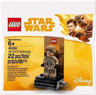 Lego 40300 Han Solo Mudtrooper