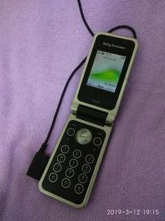 Telefon lipat ada radio fm
