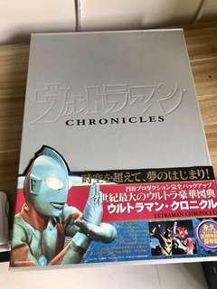 ULTRAMAN Chronicles - ( 30 周年 ) 保存版