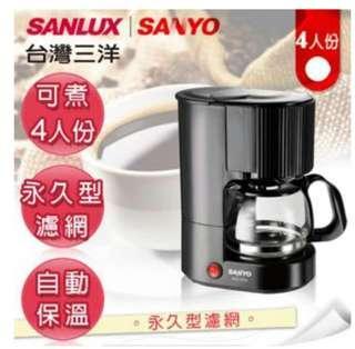 🚚 台灣三洋 咖啡壺 4杯份